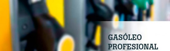 El 31 de marzo de 2018 fecha límite para la declaración del kilometraje del Gasóleo Profesional